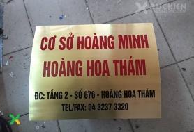 BienQuangCaoNgang0281