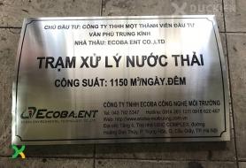BienQuangCaoNgang1501