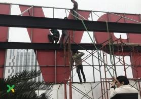 BienQuangCaoNgang1801