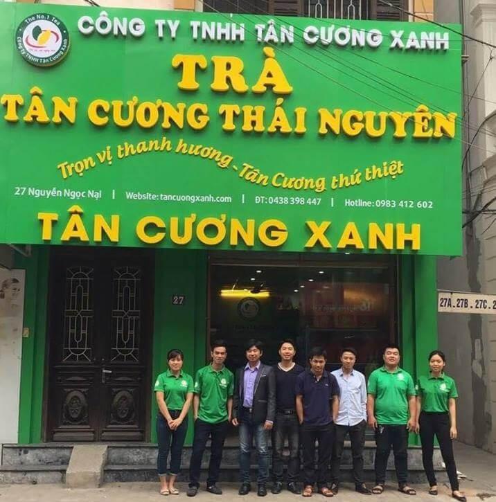 Biển quảng cáo Trà Tân Cương tại Nguyễn Ngọc Nại, Thanh Xuân