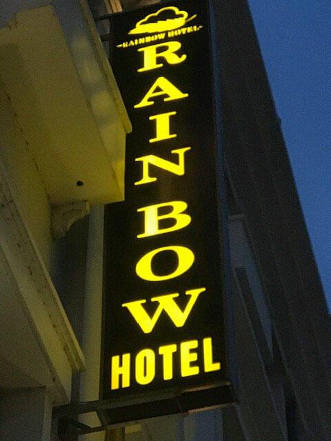 Biển quảng cáo cho khách sạn với chữ nổi và LED