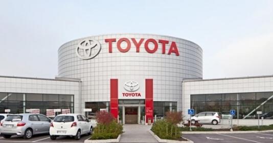 Thương hiệu Toyota luôn nổi bật dù trong nhà máy