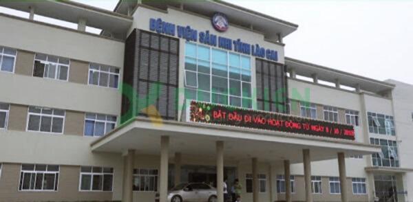 Biển quảng cáo bệnh viện sản nhi Lào Cai