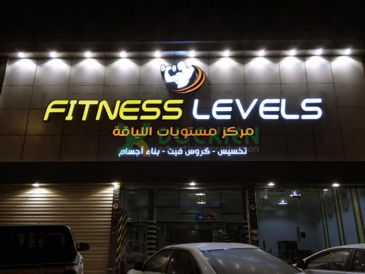Biển quảng cáo trong nhà của một phòng tập gym